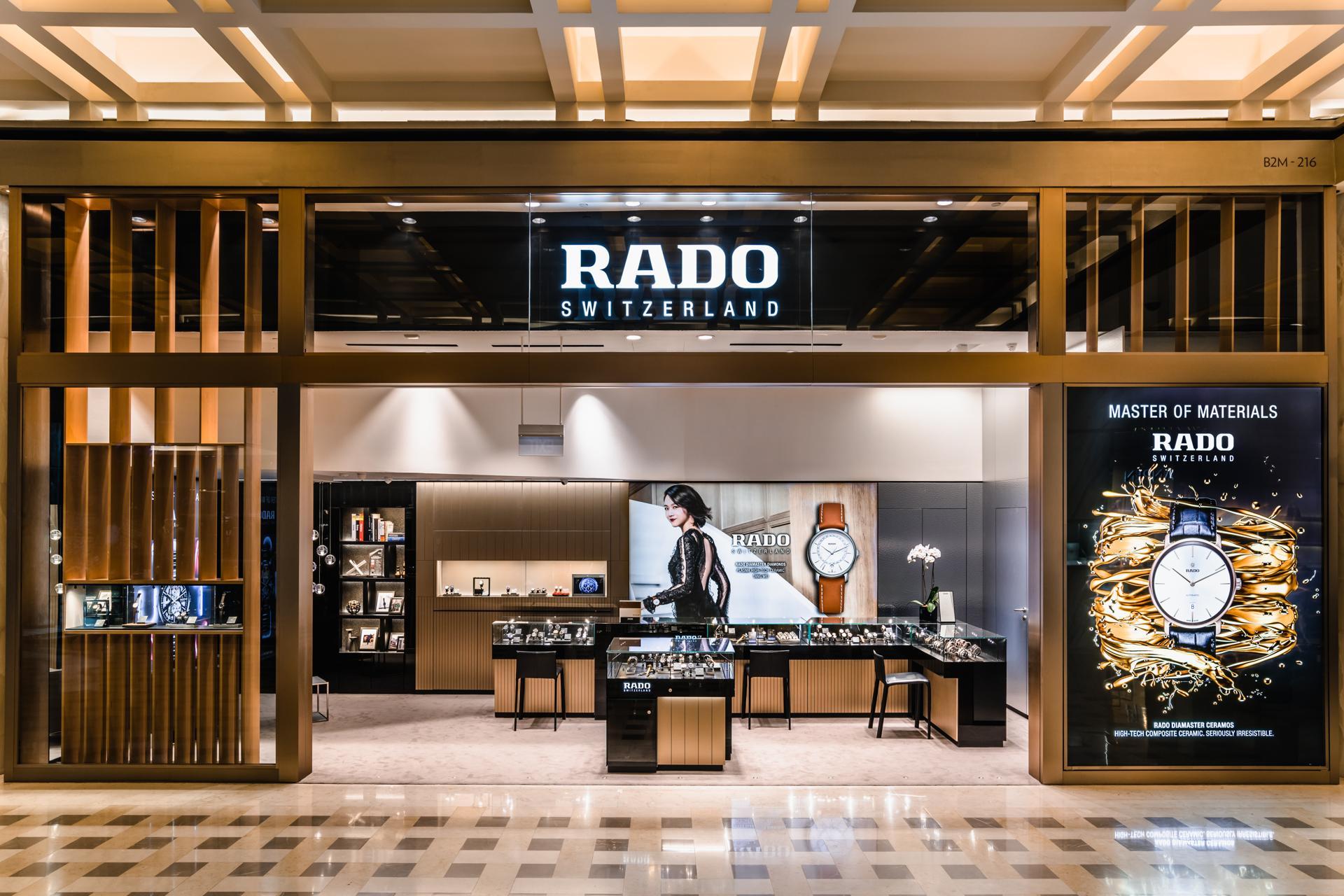 20181211_RadoMBS0001